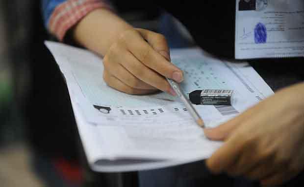 تغيير زمان برگزاري آزمون كارشناسي ارشد ( یک هفته زودتر )
