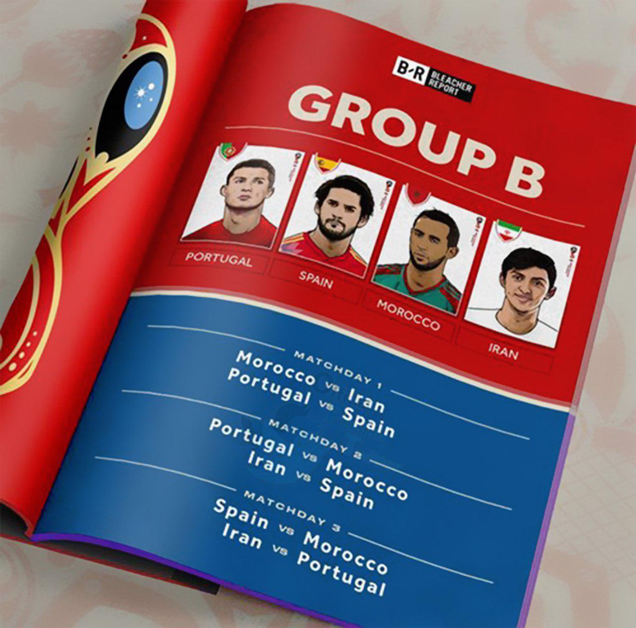 داونلود فوتبال ایران و مراکش جام جهانی ۲۰۱۸ روسیه