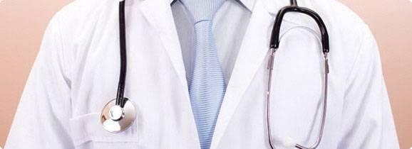 مدارک ريا، شرایط و نحوه ثبت نام در طرح پزشک خانواده www.1590.ir