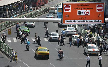 ساعت جدید طرح ترافیک زوج و فرد ماه رمضان