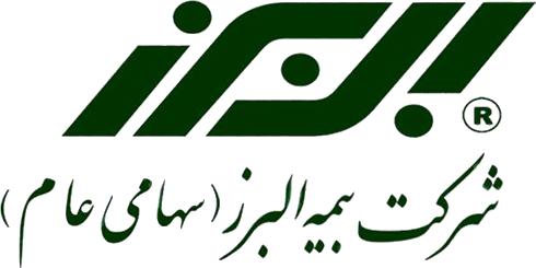 آدرس و تلفن بیمه البرز