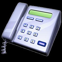 کد فعالسازی و غیرفعال کردن سرویس پشت خطی تلفن های ثابت