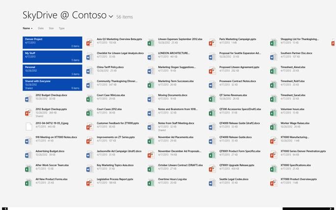 داونلود نسخه جدید اپ اسکای درایو برای ویندوز هشت