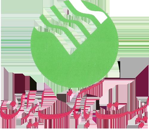 شبا پست بانک shaba post bank