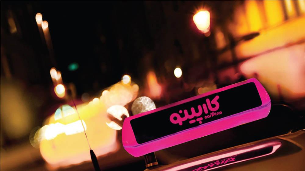 اولین تاکسی اینترنتی خصوصی زیر نظر تاکسیرانی و شهرداری تهران
