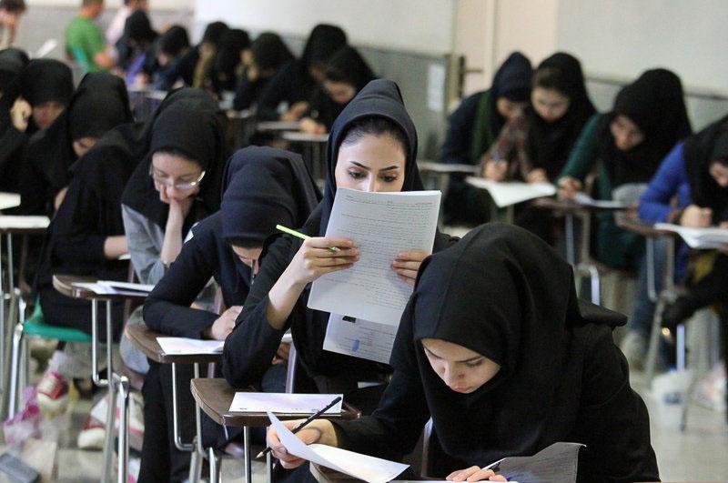 آزمون کارشناسی ارشد دورههای فراگیر 94 دانشگاه پیام نور Sanjesh.org