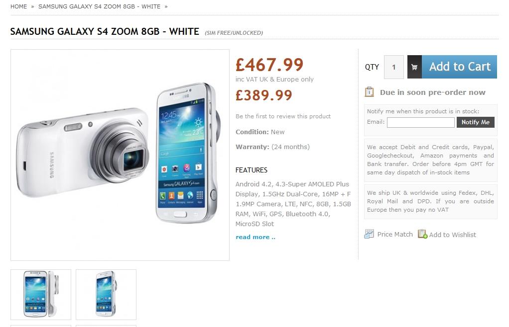 مشخصات قیمت سامسونگ گلکسی اس 4 زوم : گوشی موبایل عکاسی