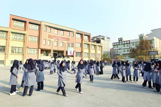 مدارس سراسر کشور روز شنبه ۲۸ دی دایر است