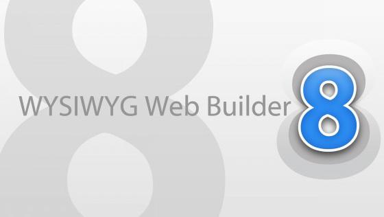 نرم افزار کمکی طراحی سایت WYSIWYG Web Builder