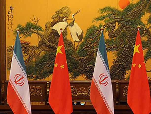 شهرک صنعتی ایران و چین