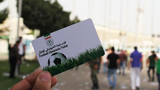 سامانه فروش بلیط الکترونیکی مسابقات فوتبال footballeticket.ir
