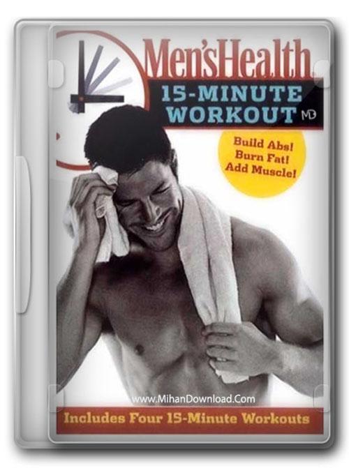 داونلود رایگان فیلم تمرینات ورزشی برای سلامت آقایان