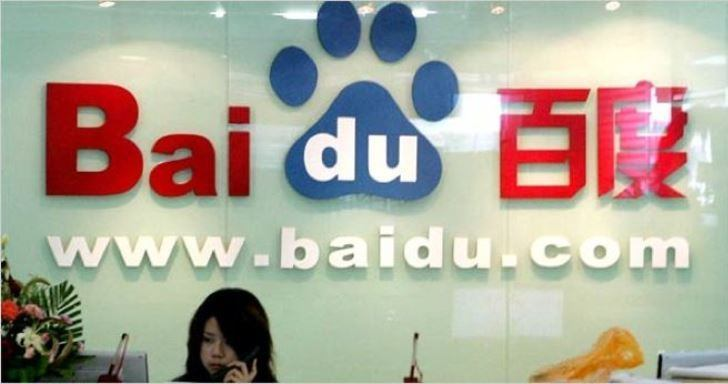 "Baidu Launches Localized Search Engine ""Busca"" in Brazil"
