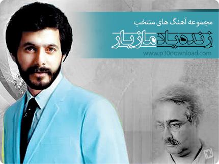 عبدالرضا کیانی نژاد