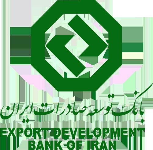 آدرس و شماره تلفن جدید بانک توسعه صادرات