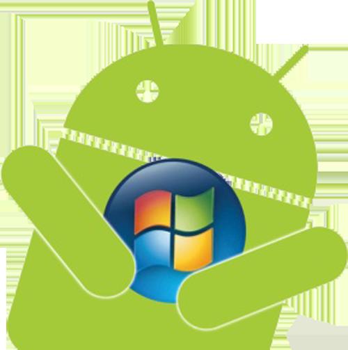 داونلود نرم افزار جدید اجرای بازی و برنامه های اندروید روی کامپیوتر