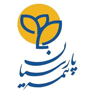 آدرس و شماره تلفن بیمه پارسیان