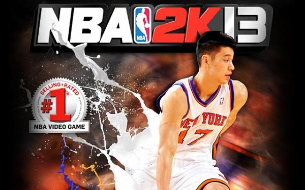 داونلود بازی بسکتبال جدید برای کامپیوتر NBA 2K13
