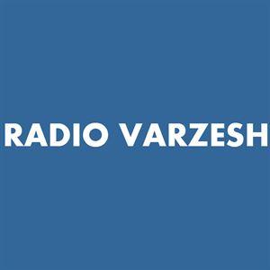 پخش اینترنتی رادیو ورزش live radio varzesh irib